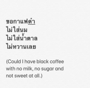 could I have a black coffee in thai