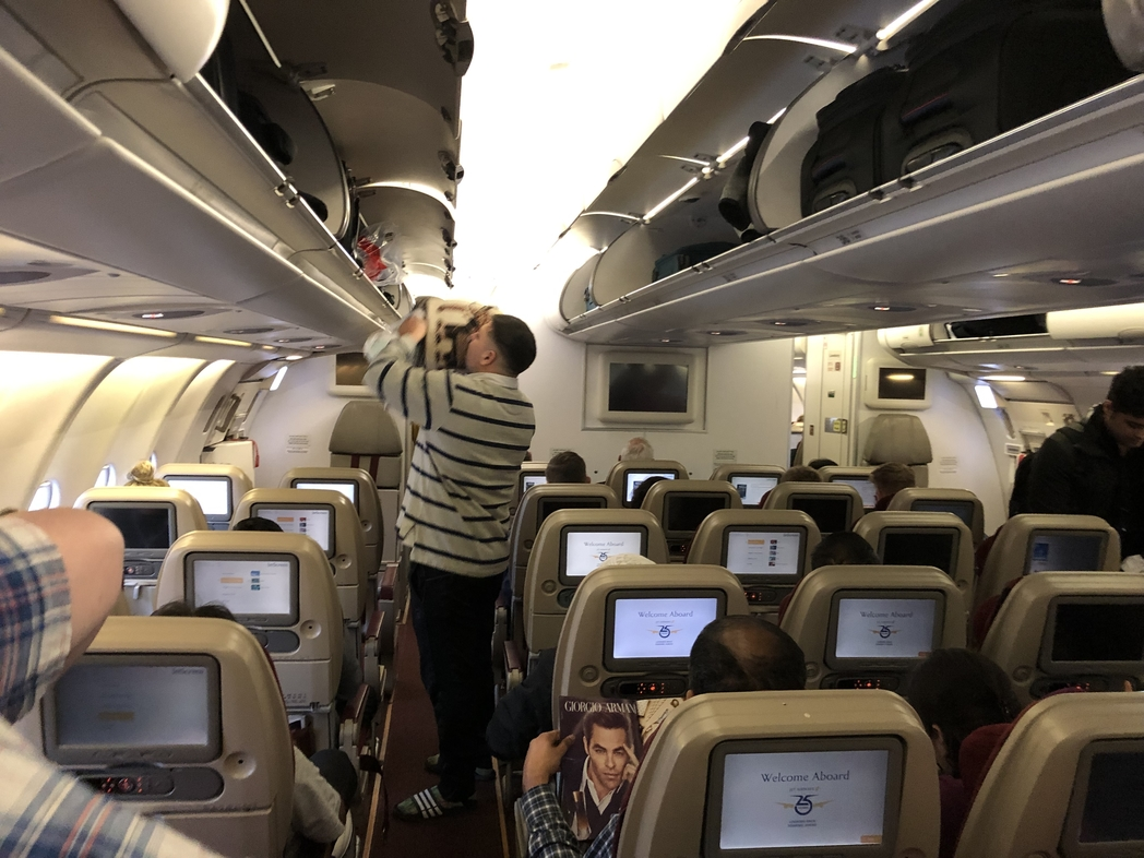 plane passenger seats